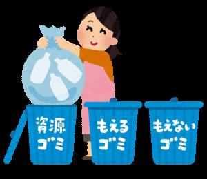 オートサイトのゴミ捨てのルール変更の件