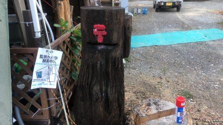 郵便ポストが壊れたので丸太から作ってみました。